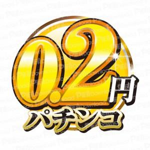 レートロゴ