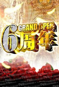 6周年 GRAND OPEN