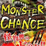 MONSTER CHANCE