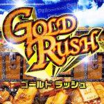 GOLD RUSH〜ゴールドラッシュ〜