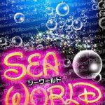 SEA WORLD〜シーワールド〜