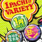 1PACHI & VARIETY