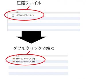 スクリーンショット(2016-06-09 11.36.28)