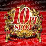 10円SLOT