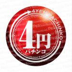 4円パチンコアイコン