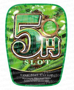 5円スロットイスカバー