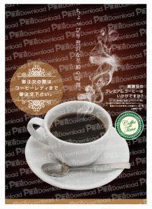 コーヒーポスター