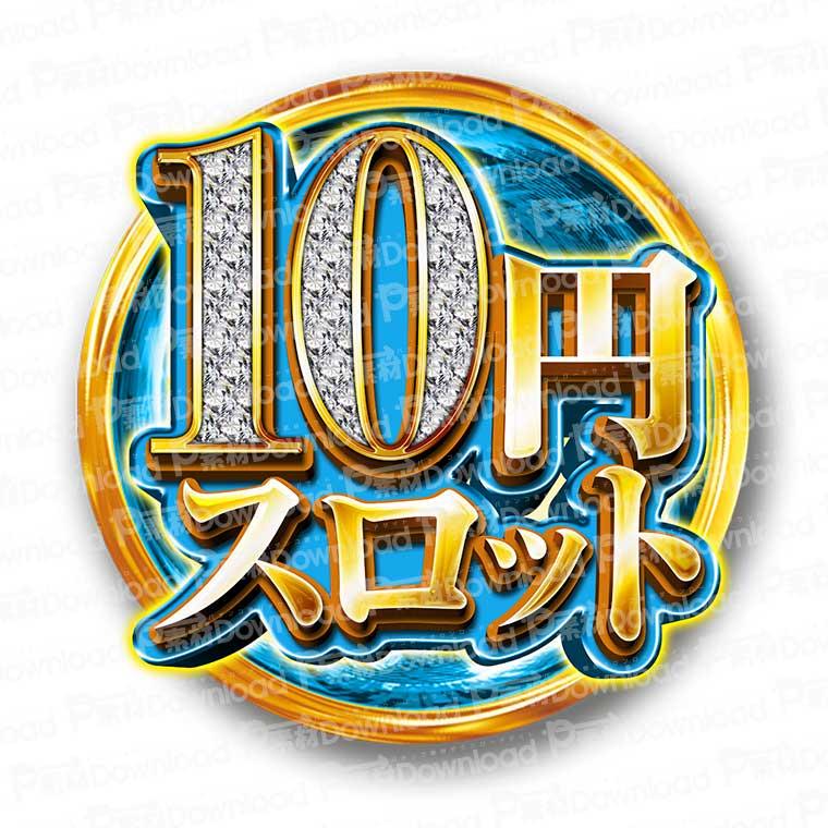 191115-003-02