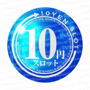 10円スロットアイコン