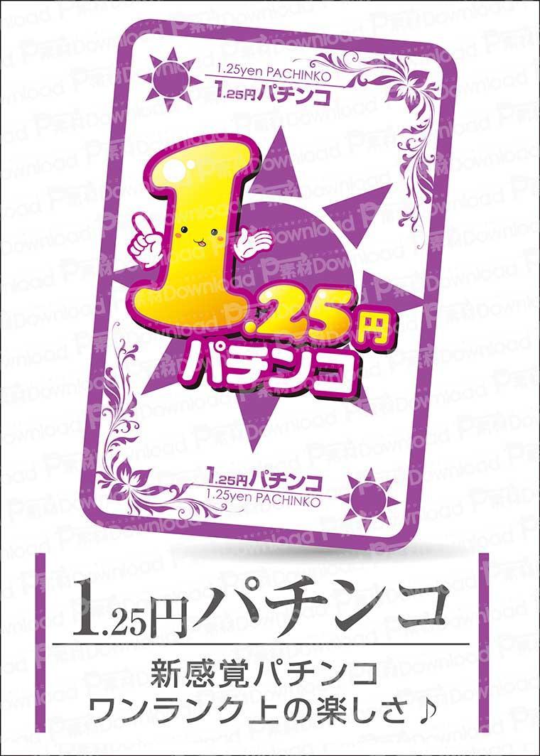 200115-003-03