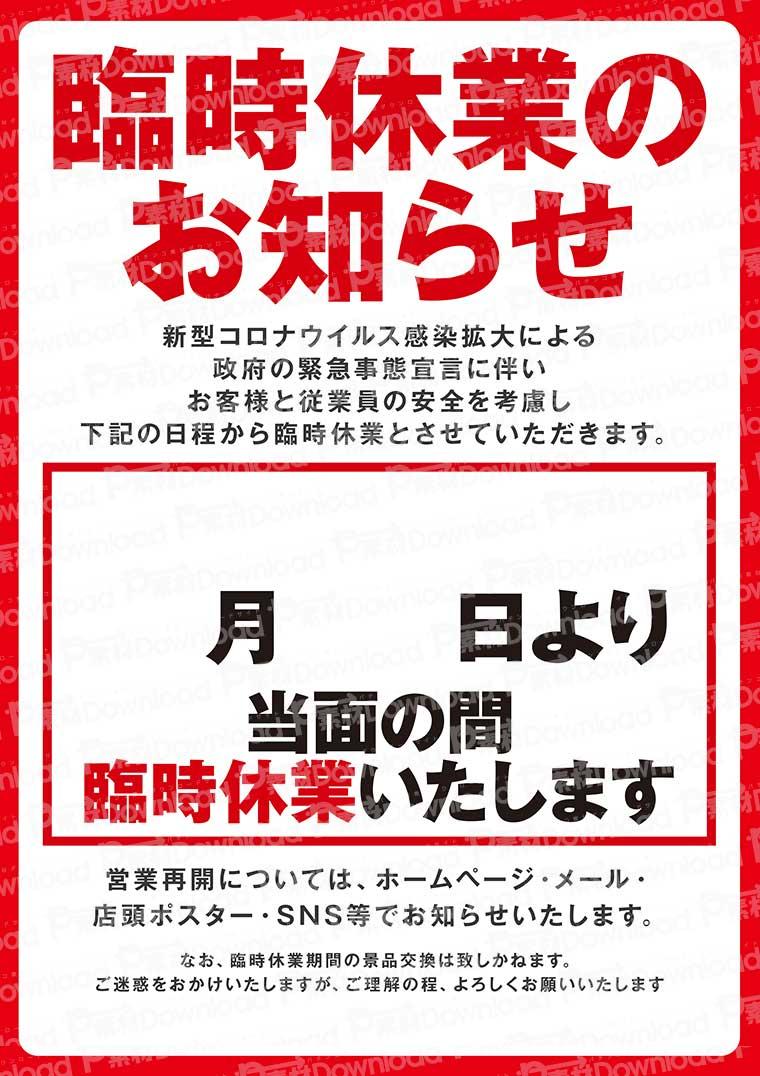 200409-003-01